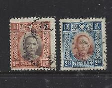 CHINA -  359-360; 362-363  - USED  - 1939 - 1943 - DR S-Y-S -TY III