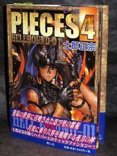 Masamune Shirow PIECES 4 Hellhound-01 Artbook NEW