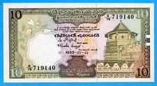 Sri Lanka 1985 10 Ten Rupees Note - Choice Uncirculated
