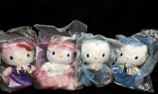 "4 Hello Kitty Dear Daniel 8"" Wedding Plush Sanrio McDonalds 2000-1 MWT lot of 4"