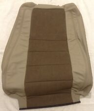 Range Rover Sport Leather Seat Back Cover - OEM New - Almond/Nutmeg