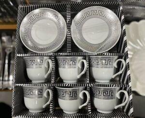 12 pcs Silver Coffee Tea Cups Otoman/Turkish Style Set In Gift Box Luxury Small