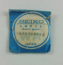 SEIKO  WATCH CRYSTAL for LCD 0634 5000 - PART# BA0V20GNT0 - JAMES BOND