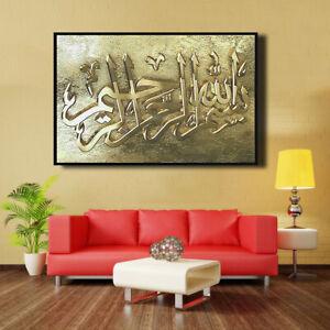 Islamische Bismillah Arabisch Allah Kalligraphie Wandbilder Wandbild Leinwand DE