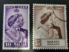 Malaya Penang KGVI 1948 Silver Wedding Set. Fine used. SG1-2. Cat £38.20