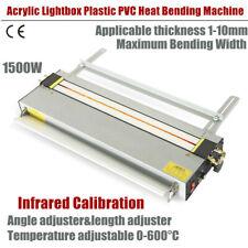 "1-1//4/"" IPEX RSB-30HD PIPE VIPER COLD BEND RIGID PVC SPRING BENDER"