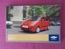 CHEVROLET MATIZ (2005 - 2009) OWNERS MANUAL - USER GUIDE - HANDBOOK. (CH 154)
