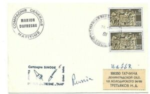 Sri Lanka 1981 Antarctic cover