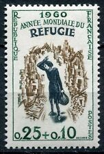 TIMBRE FRANCE NEUF N° 1253 ** ANNEE MONDIALE REFUGIE