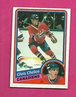 1984-85 OPC # 259 CANADIENS CHRIS CHELIOS  ROOKIE EX-MT CARD (INV# D1819)