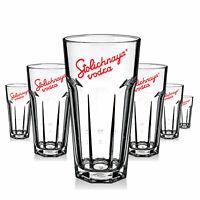6 x Stolichnaya Glas Gläser Longdrink Vodka Stapelbar Design Gastro Bar NEU