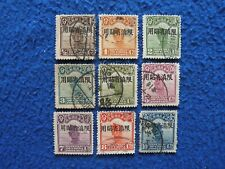"""China ROC Local Province 1928 """"Yunnan"""" Sc#1-11 Used"""