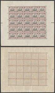 Belgium 1920 - Full Sheet Plate 4 - MNH Stamps I177