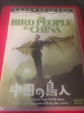 The Bird People In China (DVD, 2004) Very Rare And Oop