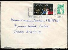 Francia 1982 #C38001 Cubierta comercial