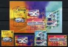 Singapur Singapore 1997 Verkehrsmittel Taxi Bus Eisenbahn MRT 841-844 Block 56
