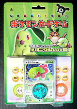 Pokemon Card Game Meganium ex Grass Half Theme Deck Japanese 1st