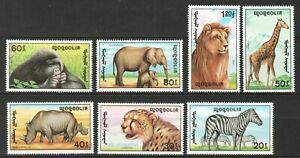 MONGOLIA 1991 ANIMALS OF AFRICA COMP. SET OF 7 STAMPS MINT MNH UNUSED CONDITION