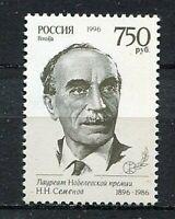 30639) Russia 1996 MNH Semenov - Chemist 1v. Scott #6301