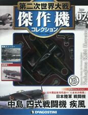 New DeAgostini WW2 Aircraft Collection Vo7 fighter Nakajima 1/72 Ki84 Hayate