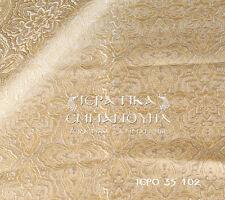 Church Liturgical Vestment Metallic Brocade Gold