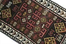 Very Rare Turkish Doormat 1'5x2'4 Handmade Vintage Brown Oushak Wool Doormat