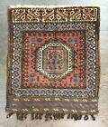 Wonderful old antique decorative Balauch bagface 1.70x1.54 ft