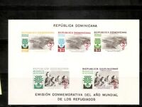 Dominican Republic SC # B33a World Refugee Year,  Souvenir S .Imperforated . MNH