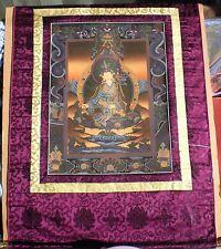 Elegant Tibetan Thangka Painting 24 Karat Gold Guru Rinpoche Auth WC Brocade