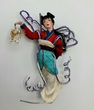 New ListingVintage Japanese Geisha Doll Small Figurine