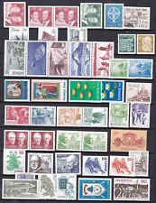SWEDEN ^^^^^^sc#1163/1297  LARGE    MNH   sets collection  $$@ lar158swed8