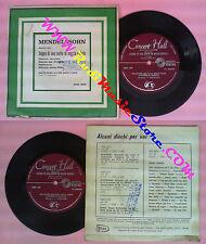 LP 45 7'' ORCHESTRA SINFONICA DELLA RADIO BAVARESE DI MONACO Sogno no cd mc vhs