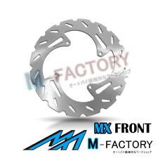 Front Brake Disc MX Rotor x1 Fit KTM SX 85 03-16 04 05 06 07 08 09 10 11 12