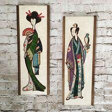 VTG Mid Century MCM Gravel Art Wall Hanging Set Geisha Girl Taikomochi Oriental