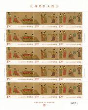 CHINA 2015-5 Painting of Beauties with Fan In Hand Arts Stamp full sheet挥扇仕女图