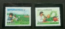 Taiwan 20 Years Of Service To Agriculture 1993 Food Vegetables Plant (stamp MNH