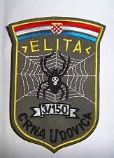 """Croatian Military Army Patch """"CRNA UDOVICA"""", reproduction - War in Bosnia, 1990s"""