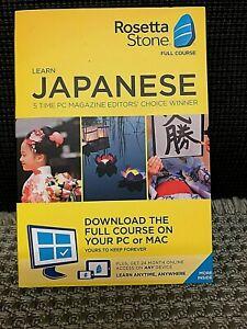 New Rosetta Stone Japanese Learn Full Course  2 Year Subscription NIB