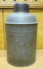 """Old Oriental Chinese Tin Tea Container - 7 1/2"""""""