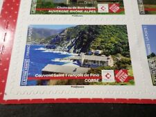 France 2019, Stamp Heritage Covent st Francois Pino Selfadhesive, New, MNH