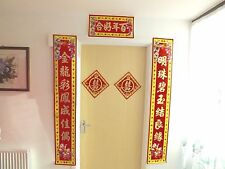 CHINESE 1.6M RED LUCKY SYMBOL DOOR WALL 2 HAPPY BANNER WEDDING RESTAURANT PARTY