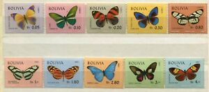 FAUNA_526 1970 Bolivia butterflies 10 pc MNH Combined payments & shipping