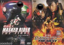 DVD The Movie Masked Kamen Rider : The First + The Next ( 2 Box Set )