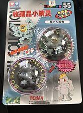 Figuras Raras En Caja TOMY Pokemon Machop & Machamp Nuevo Sin Abrir Set 1990s Vintage