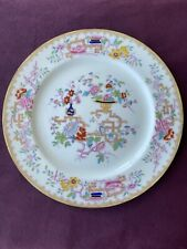 """Mintons England Chinese Tree Dinner Plate 10.25""""D 1917 Pattern 2067"""