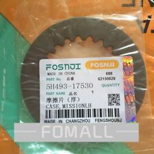 1Pcs 52200-17530 For Kubota 688 harvester gearbox Thicken friction plate  #L1
