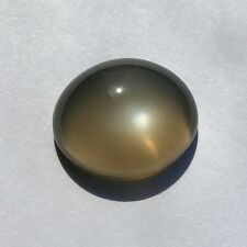 20.70ct Natural Fine Quality Oval Loose Gray Moonstone Gemstone ~ 21 x 18 mm