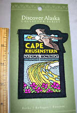 Cape Krusenstern National Monument Alaska Embroidered Patch, beautiful!