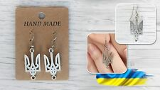 Ukrainian Earrings Tryzub Trident Silver Color Coat of Arms