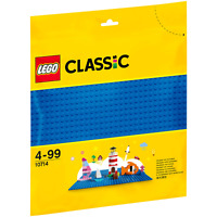 LEGO® Blue Base plate Classic 10714 1 Piece *BRAND NEW AUTHENTIC LEGO* 6213433